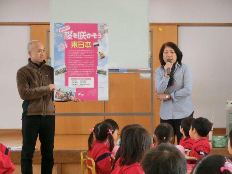 ほとけのこどもの支援活動。「静岡発!桜を咲かそう東日本!SBSラジオ」_b0188106_8555784.jpg