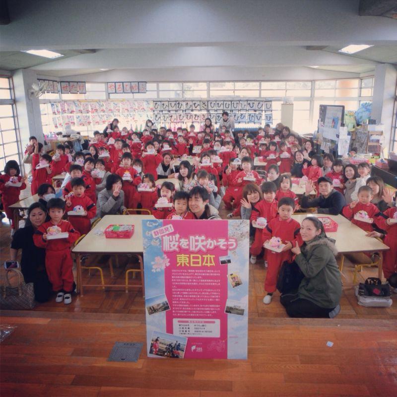ほとけのこどもの支援活動。「静岡発!桜を咲かそう東日本!SBSラジオ」_b0188106_85679.jpg
