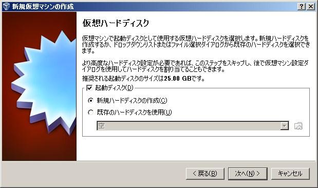 b0162110_15361280.jpg