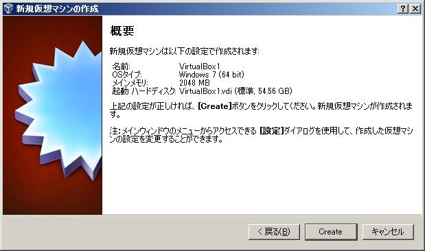 b0162110_16352737.jpg
