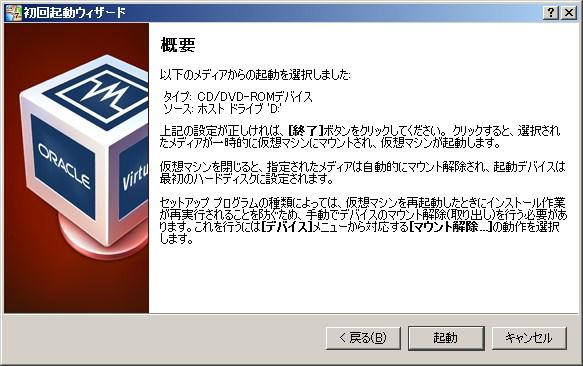 b0162110_1644136.jpg