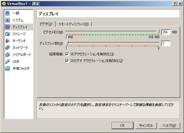 b0162110_18522248.jpg