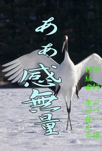 d0095910_651591.jpg
