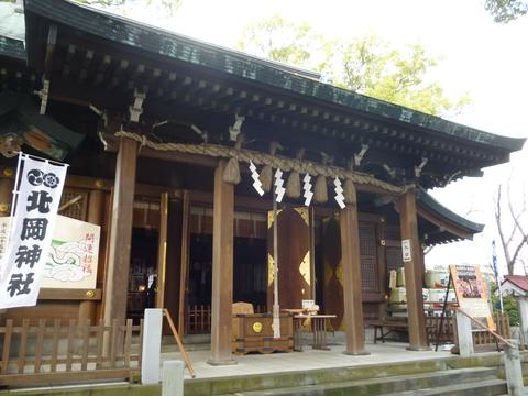 北岡神社の「良縁まいり」♪_b0228113_11105411.jpg