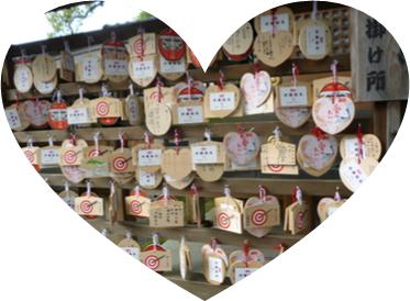北岡神社の「良縁まいり」♪_b0228113_1884274.png