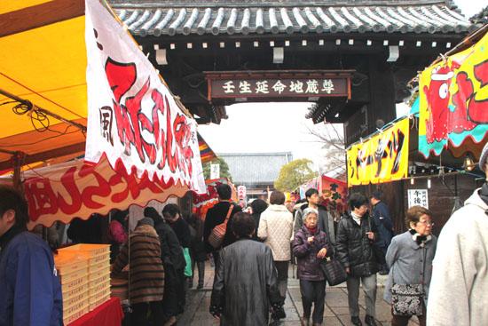 節分祭1 壬生寺・八坂神社_e0048413_17464864.jpg