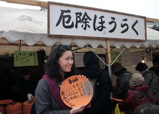 節分祭1 壬生寺・八坂神社_e0048413_17473375.jpg