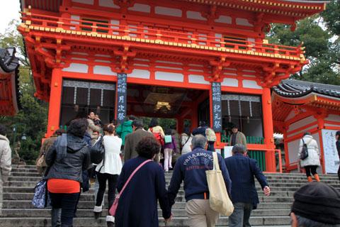 節分祭1 壬生寺・八坂神社_e0048413_17475115.jpg