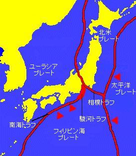 昨夜の地震と今日の冷え込み_c0025115_22125267.jpg