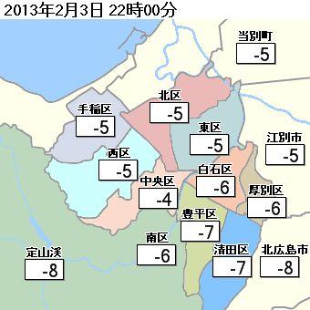 昨夜の地震と今日の冷え込み_c0025115_22224876.jpg