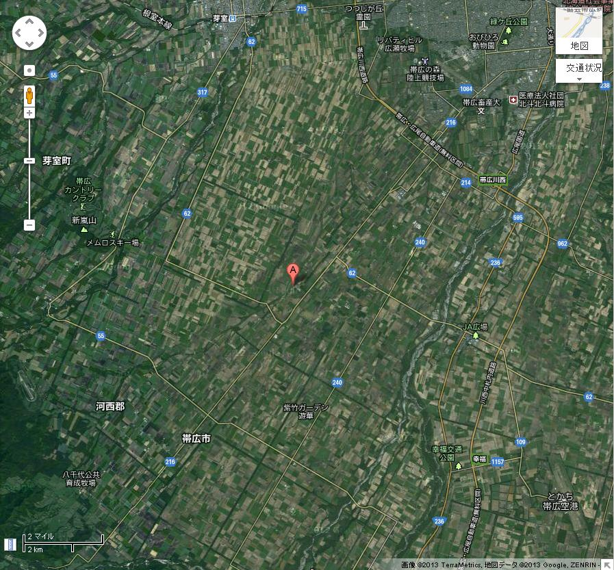昨夜の地震と今日の冷え込み_c0025115_2253010.jpg
