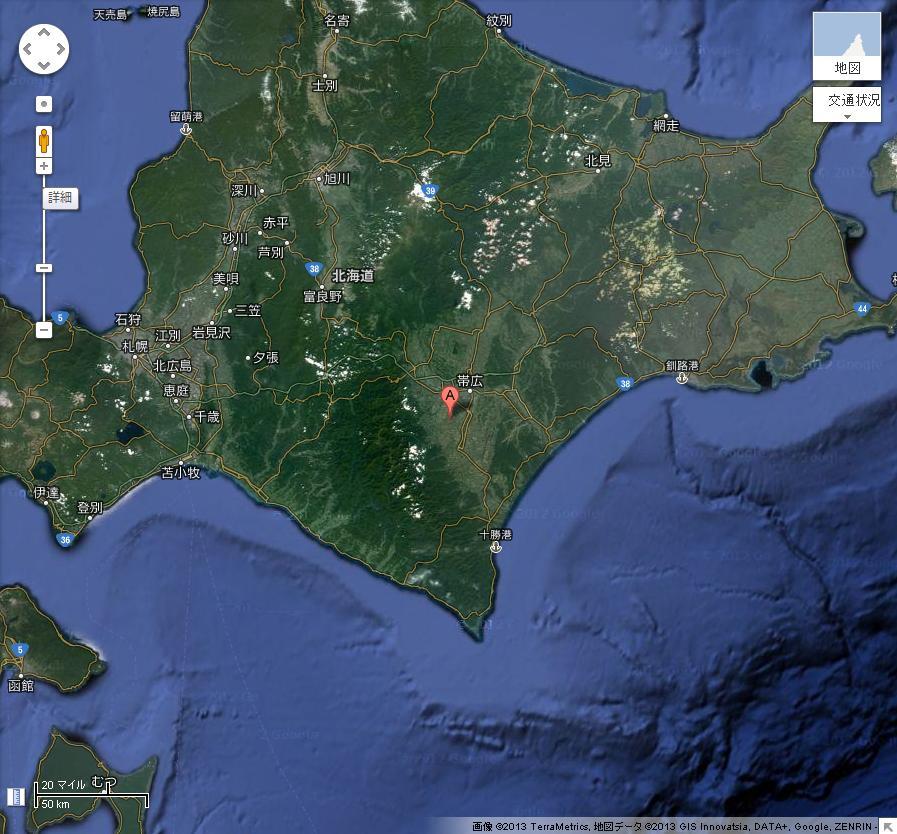 昨夜の地震と今日の冷え込み_c0025115_2253435.jpg