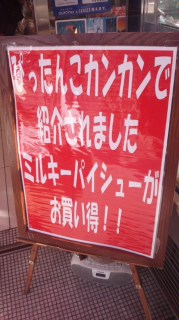 f0167820_2011716.jpg