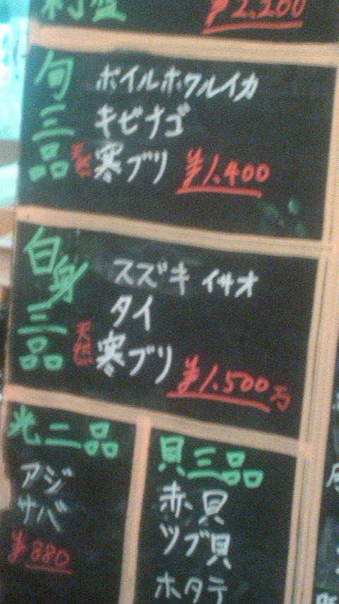 肴・魚・・・_a0241725_0311533.jpg