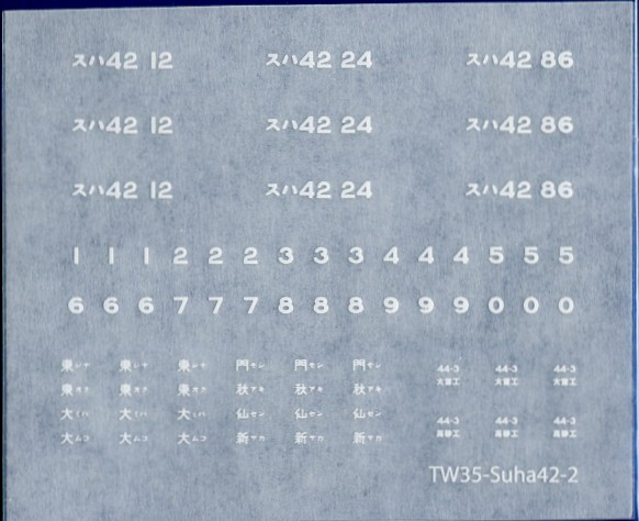 f0203926_17201969.jpg