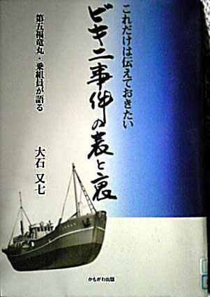 a0292328_1939531.jpg
