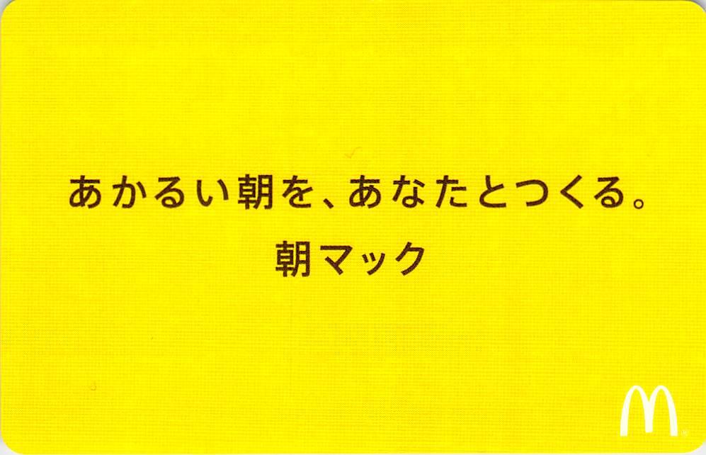 d0177632_1711031.jpg