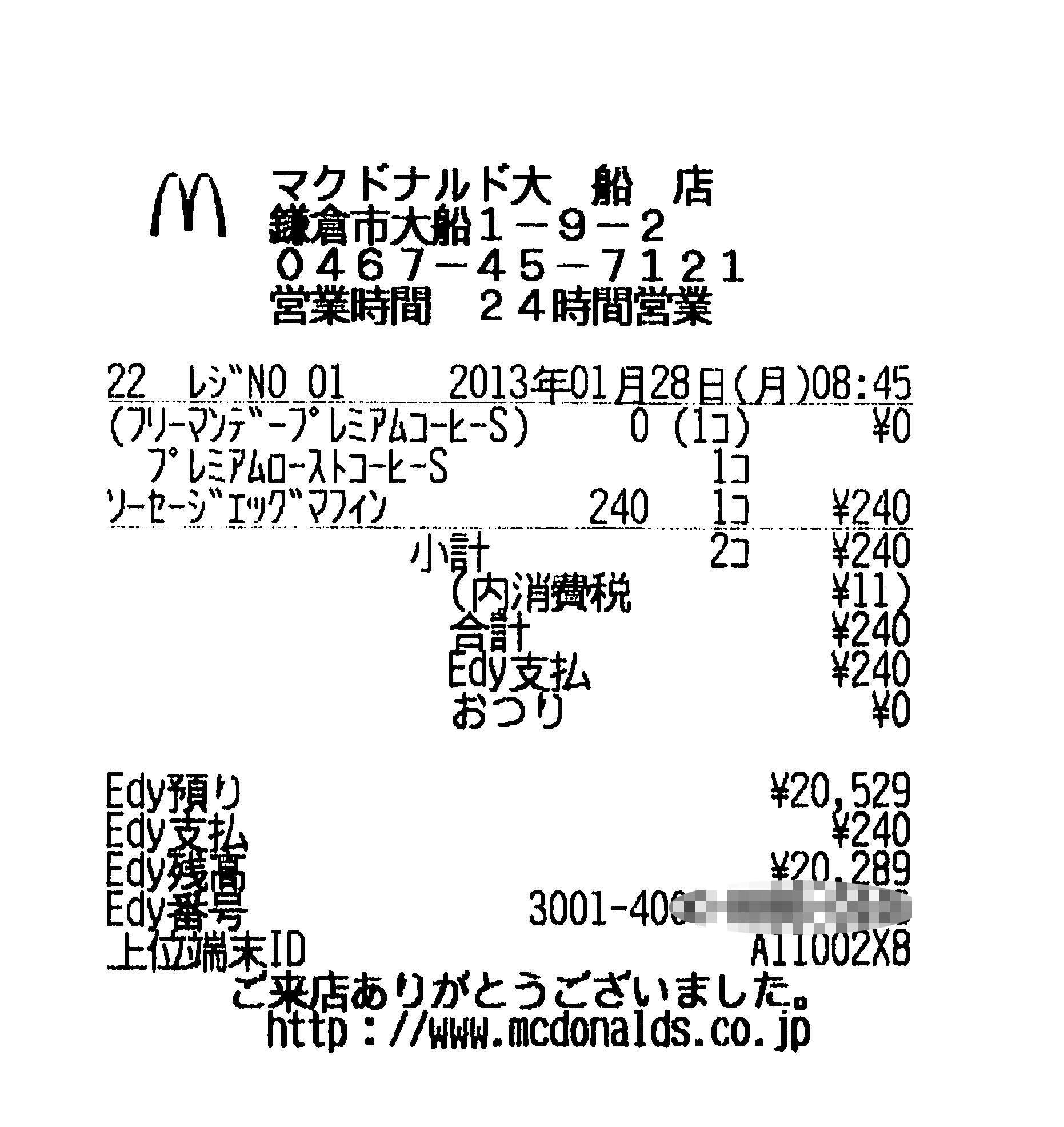 d0177632_1791257.jpg