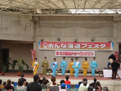 2月3日夏の沖縄♪_c0070933_2134309.jpg