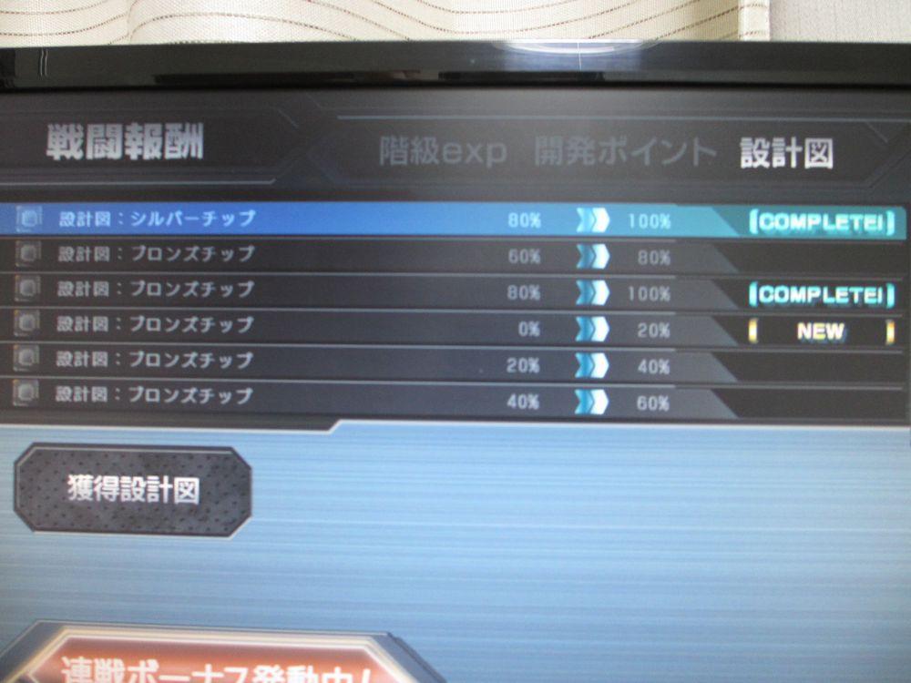 b0048536_2212510.jpg