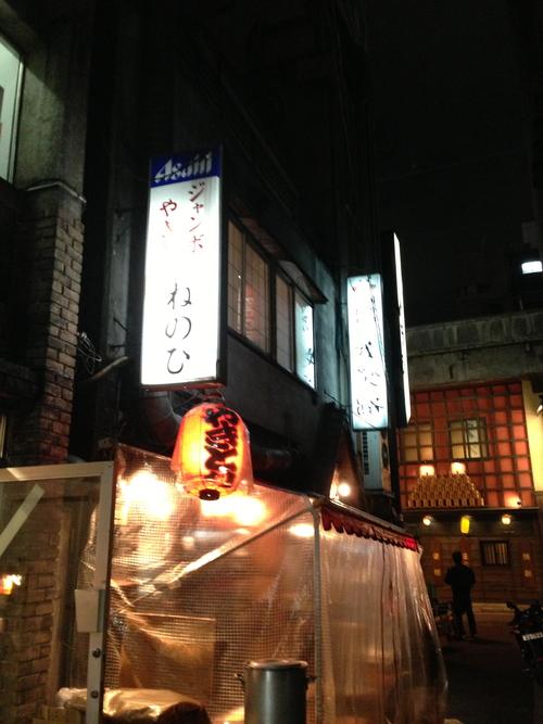 ★★★ 有楽町ねのひ_c0220238_10324712.jpg