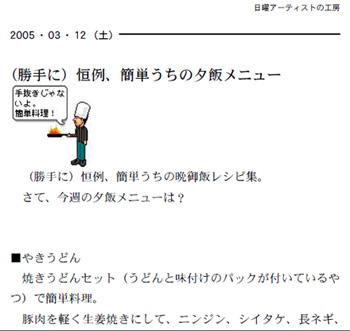 c0060143_13362555.jpg