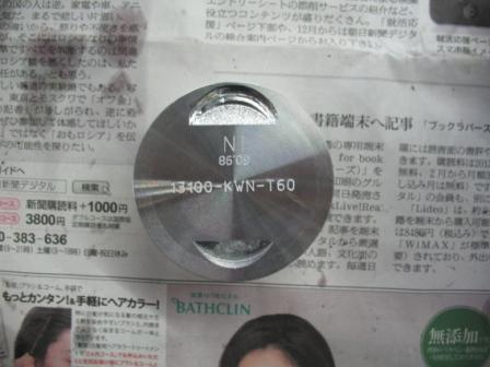 PCX 170cc+150ヘッド=? ③_e0114857_22285729.jpg