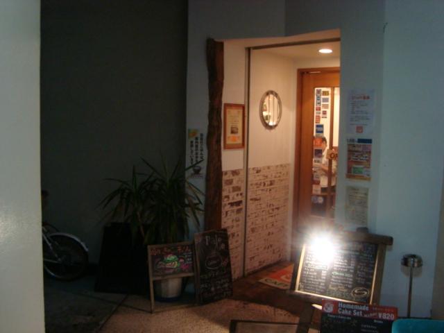 荻窪「カフェ ストラーダ」へ行く。_f0232060_3345384.jpg