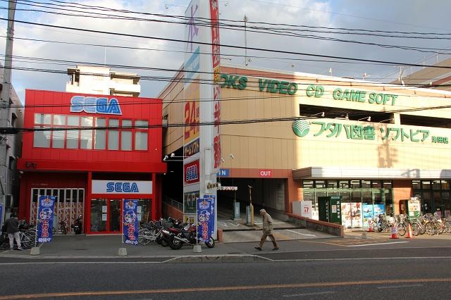 セガワールド海田店と、フタバ図書海田店・イオン海田店_b0095061_12202412.jpg