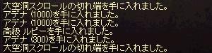 b0048563_2335441.jpg