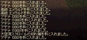 b0048563_2337297.jpg