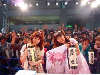 東京国際アニメフェア☆_d0174765_16291292.jpg