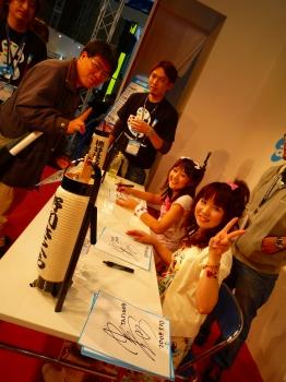 東京国際アニメフェア☆_d0174765_16292698.jpg