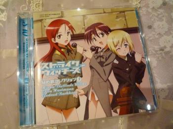 『ストライクウィッチーズ』のCD発売です!_d0174765_1634573.jpg