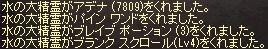 a0201367_2214465.jpg