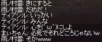 a0201367_23411150.jpg