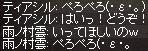 a0201367_2392816.jpg