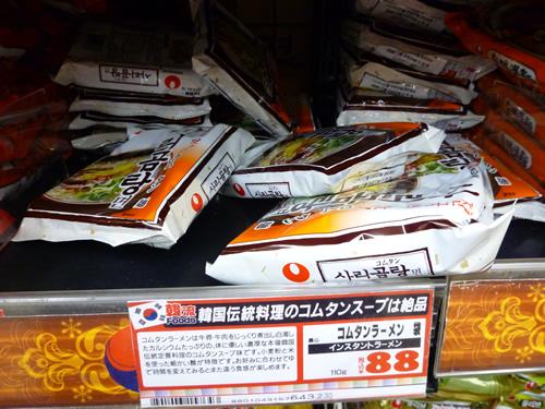 【新大久保情報】ドンキホーテで韓国食材のお買い物_c0152767_22174019.jpg