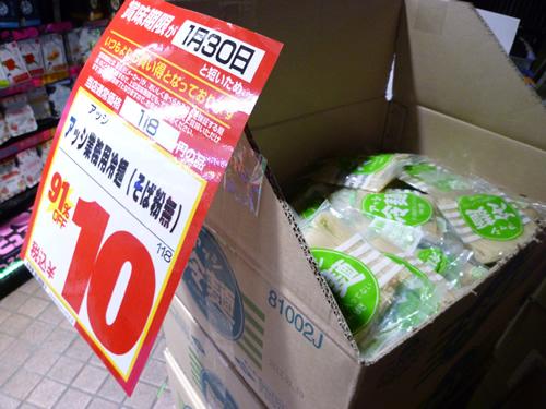 【新大久保情報】ドンキホーテで韓国食材のお買い物_c0152767_22225052.jpg
