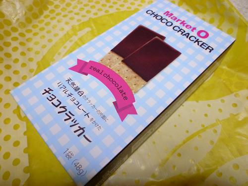 【新大久保情報】ドンキホーテで韓国食材のお買い物_c0152767_2232871.jpg