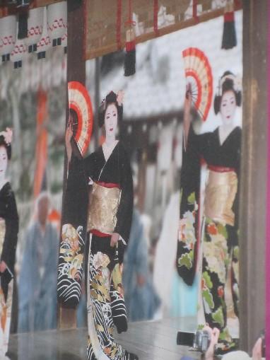 祇園さんの節分祭_c0180971_0134384.jpg
