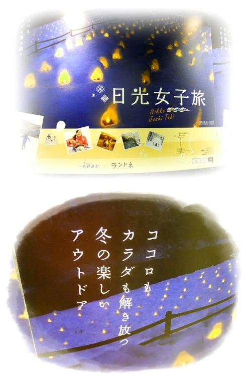 b0078675_2010329.jpg