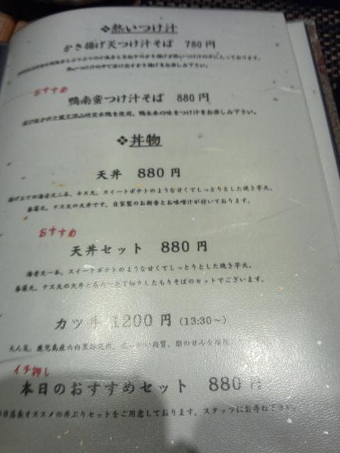 b0081979_18421657.jpg