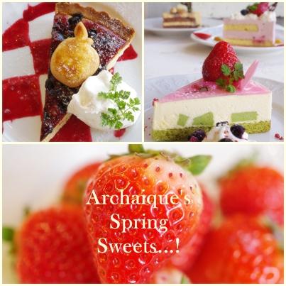 春のアルカイック!_c0220186_16193142.jpg