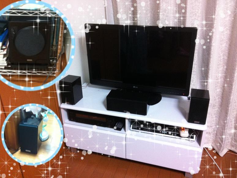 当たったトップ賞のホームシアターセットと新しい液晶テレビ☆_f0186787_17513449.jpg