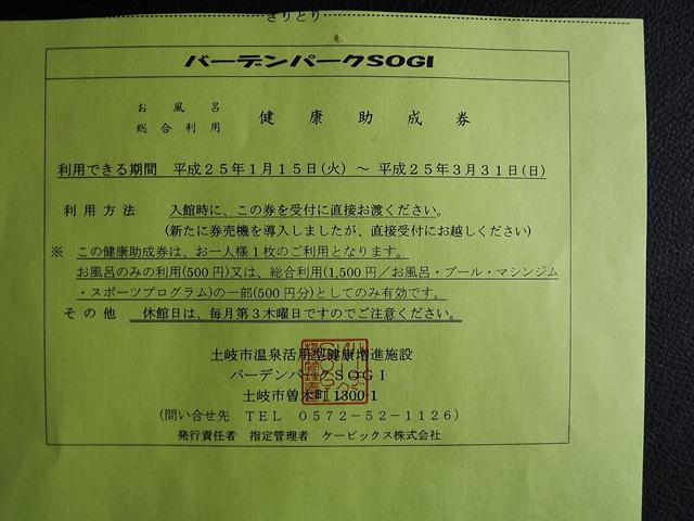 c0108198_16193232.jpg