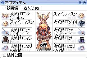 f0149798_215062.jpg
