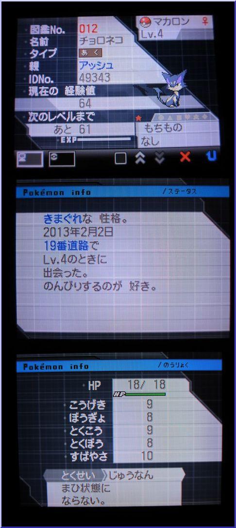 f0010699_113734.jpg