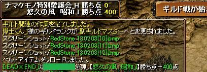 d0081603_1112095.jpg