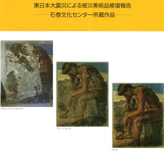b0044404_20111972.jpg